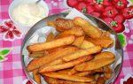 Zelfgemaakte Vlaamse friet