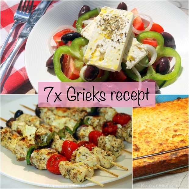 7x Grieks recept